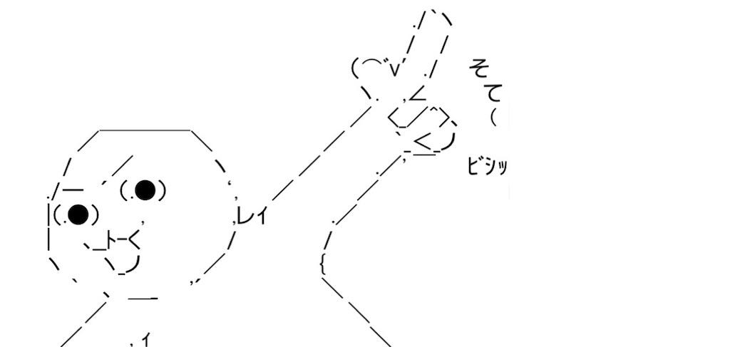f:id:eiyu123:20211011222450j:image