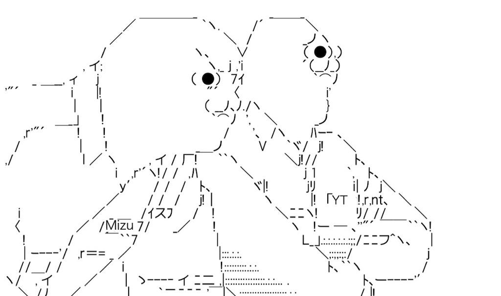 f:id:eiyu123:20211014205838j:image