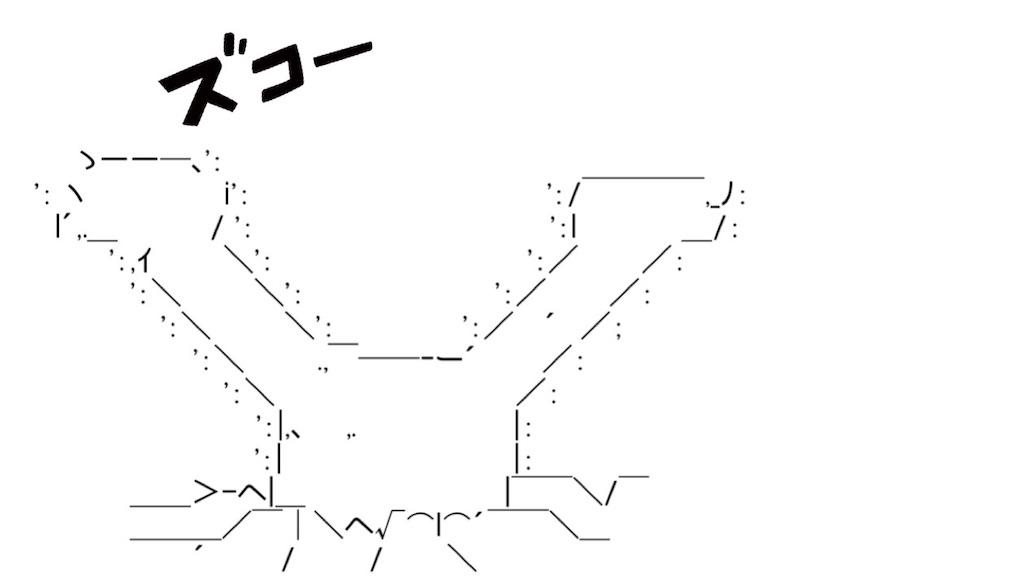 f:id:eiyu123:20211017223914j:image