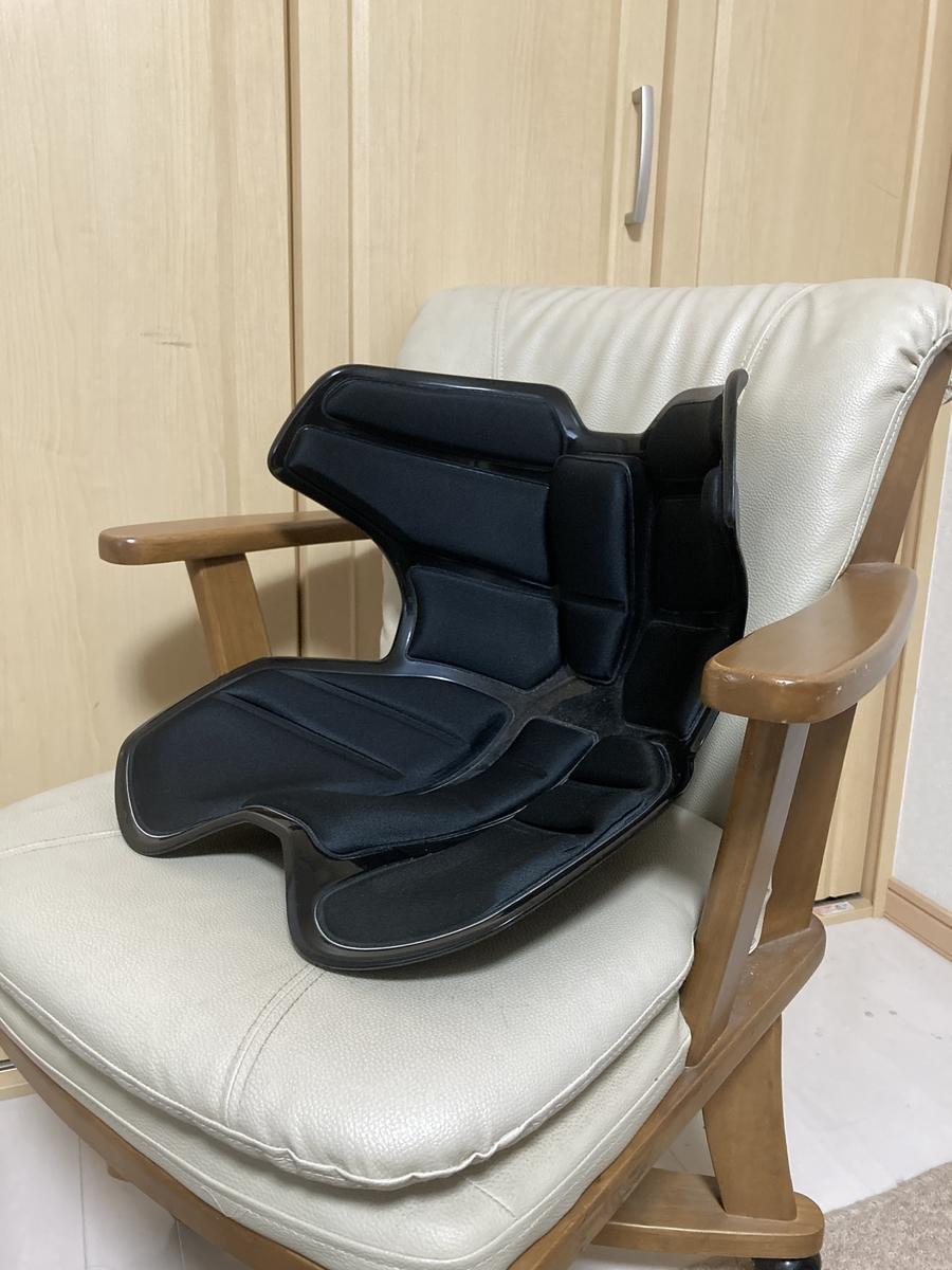 骨盤 サポート 椅子 チェア 腰痛 腰