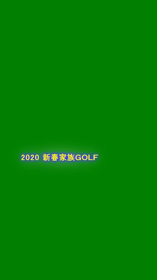f:id:ek0901:20200110163102j:plain