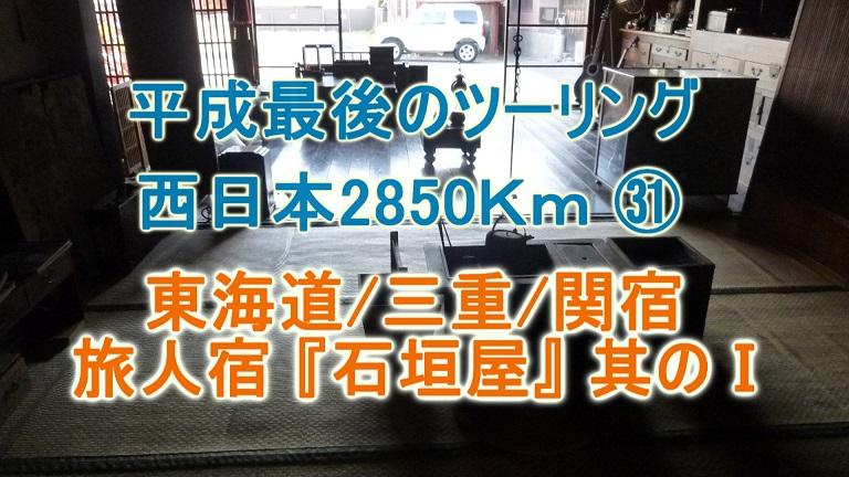 f:id:ek0901:20200118102711j:plain