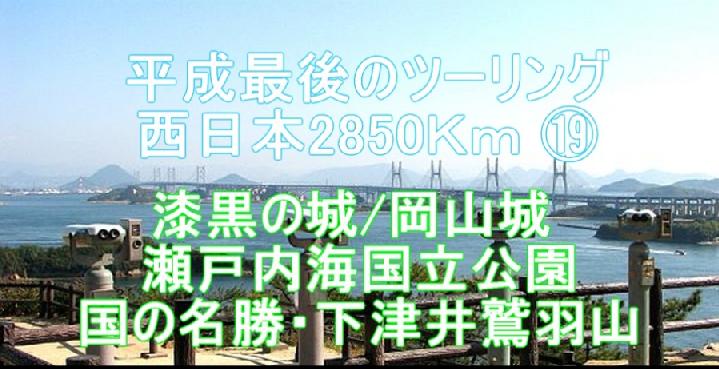 f:id:ek0901:20200927123053p:plain