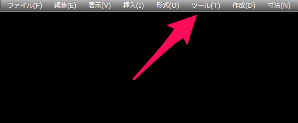 lisp-load