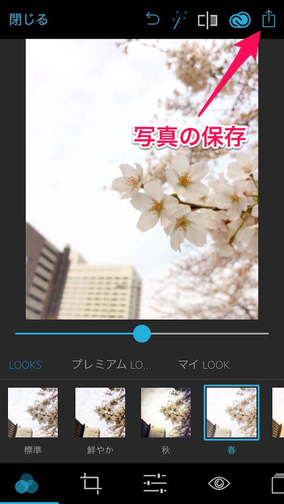iphone-photoshop