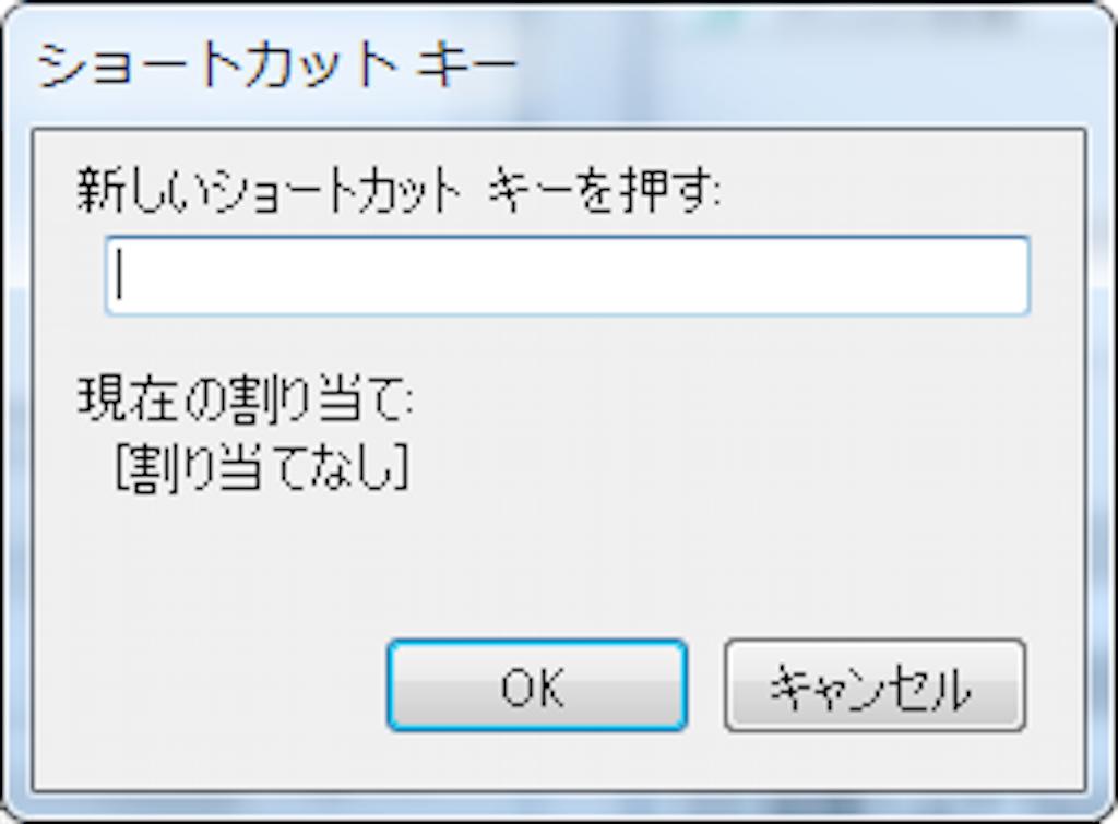 AutoCAD-macro-keyboard
