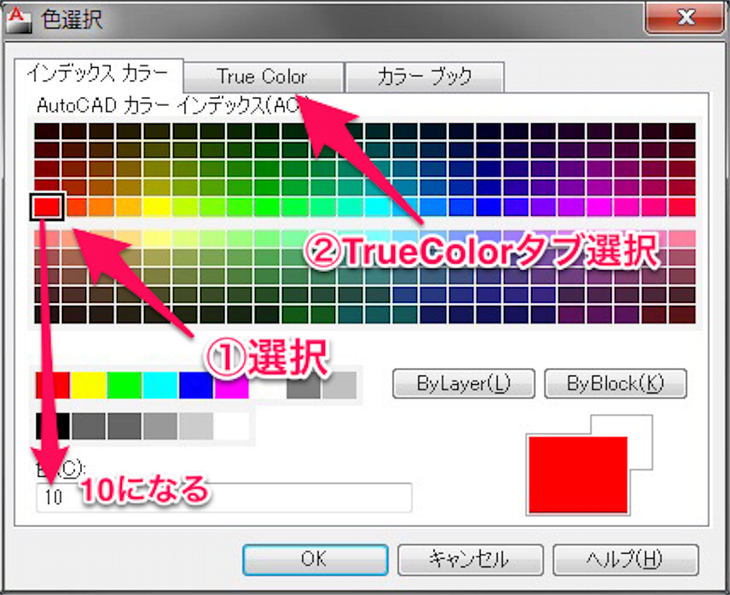 autocad-true-color