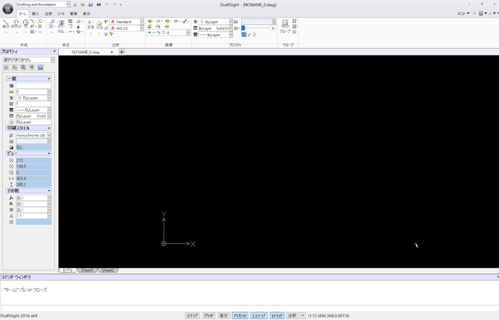 autocad-draftsight