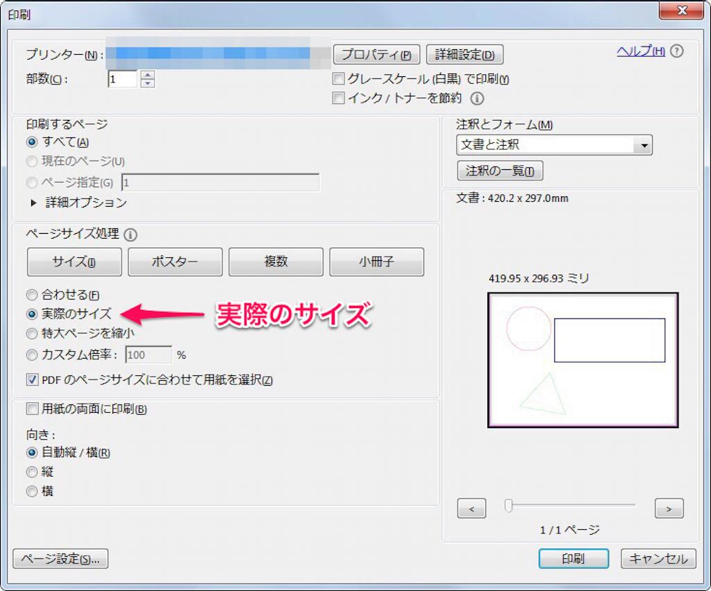 図面PDF