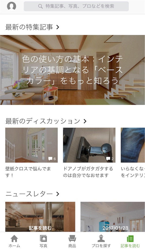 f:id:ekakio:20170202082003j:image:w400