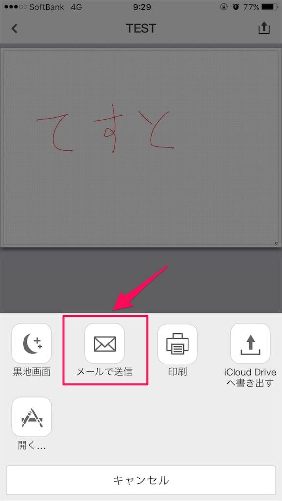 dropbox-mail