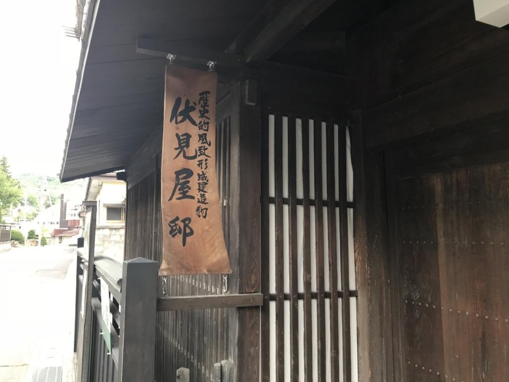 f:id:ekamifuruha:20180816153808j:plain