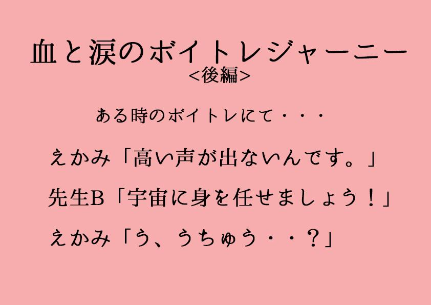 f:id:ekamifuruha:20180905202539j:plain