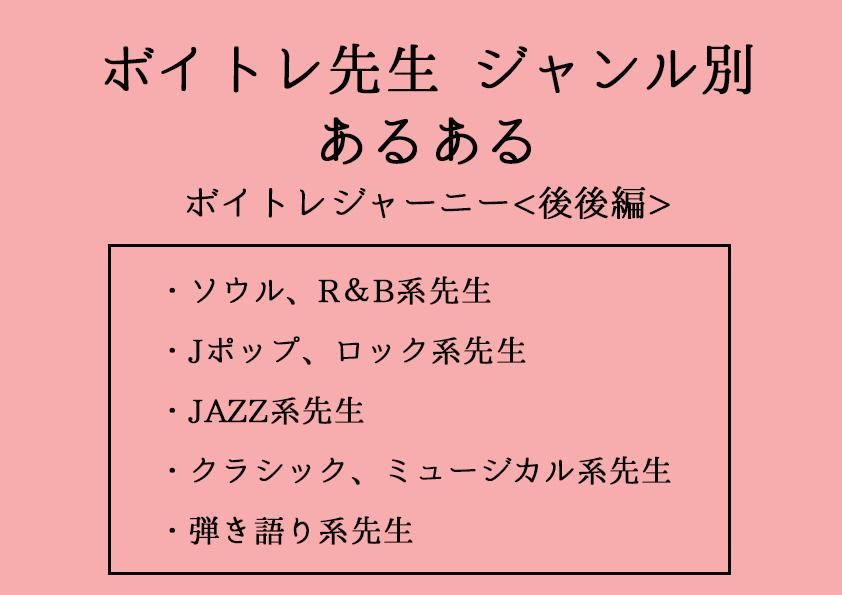 f:id:ekamifuruha:20180907205907j:plain