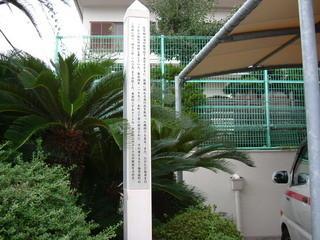 f:id:ekawa:20071008125902j:plain