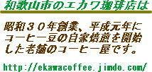 f:id:ekawa:20130627145905j:plain