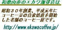 f:id:ekawa:20130805160525j:plain