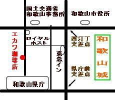 f:id:ekawa:20141116150421j:plain