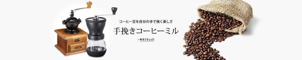 f:id:ekawa:20170222215105j:plain
