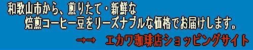 f:id:ekawa:20170309162311j:plain