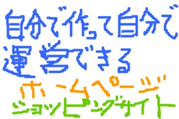 f:id:ekawa:20170620162630p:plain