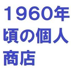 f:id:ekawa:20180510201507j:plain