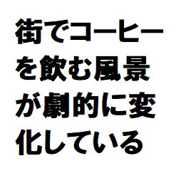 f:id:ekawa:20180520221327p:plain