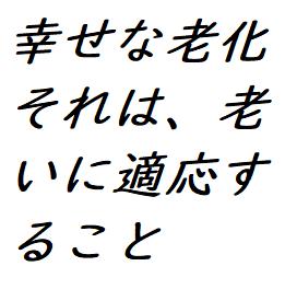 f:id:ekawa:20180614213652p:plain