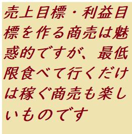 f:id:ekawa:20180619203447p:plain