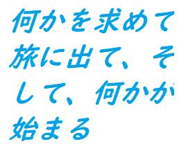 f:id:ekawa:20180621205809p:plain