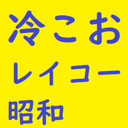 f:id:ekawa:20180630221636p:plain