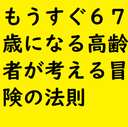 f:id:ekawa:20180703202717p:plain