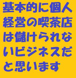 f:id:ekawa:20180820202004p:plain