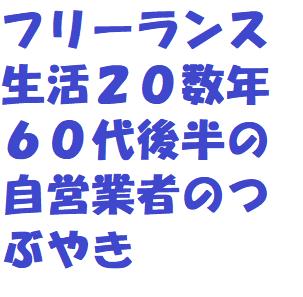 f:id:ekawa:20180902211751p:plain