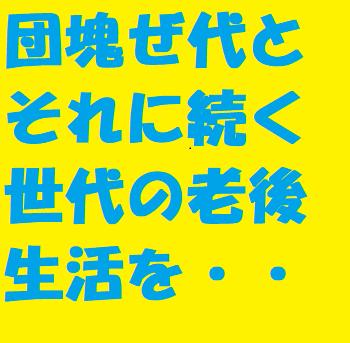 f:id:ekawa:20180910202620p:plain