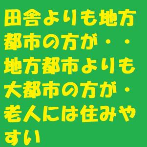 f:id:ekawa:20180916222233p:plain