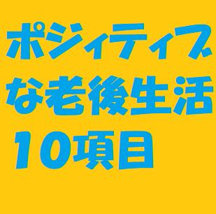 f:id:ekawa:20180923092848p:plain