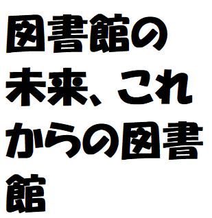 f:id:ekawa:20181001112801p:plain