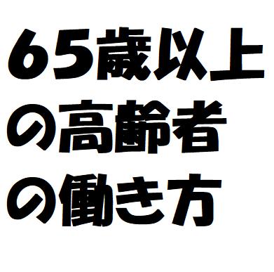 f:id:ekawa:20181101212644p:plain