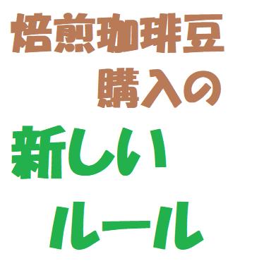 f:id:ekawa:20181102204953p:plain