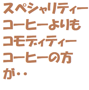f:id:ekawa:20181103202122p:plain