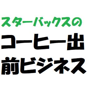 f:id:ekawa:20181110200923p:plain