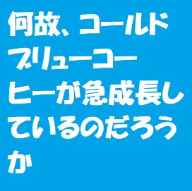 f:id:ekawa:20181118211903p:plain