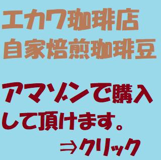 f:id:ekawa:20181203120302p:plain