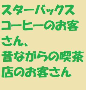 f:id:ekawa:20181204202027p:plain