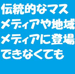 f:id:ekawa:20181224084000p:plain