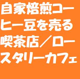 f:id:ekawa:20190101120619p:plain