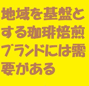 f:id:ekawa:20190105203532p:plain