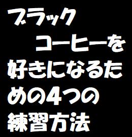f:id:ekawa:20190114133333p:plain