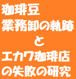 f:id:ekawa:20190115214801p:plain